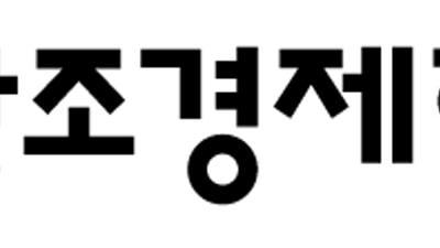 스타트업 창업보육 '케이챔프랩'...우수기업 4곳 전방위 지원