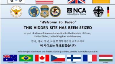 세계 최대 아동 포르노 사이트 해체 …한국인 운영자 기소