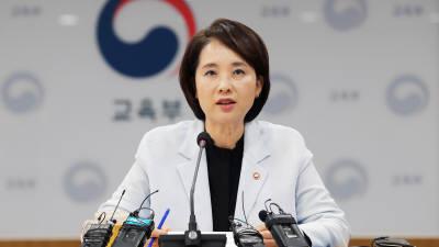 서울대 이병천 교수 아들 부정입학.. 교육부, 강원대 편입학 취소