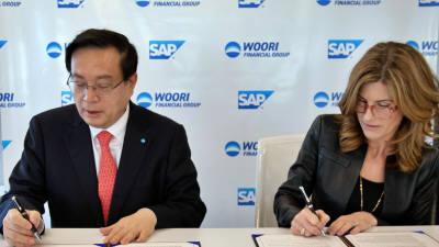 우리금융그룹, SAP와 '기업금융 디지털 전환' MOU