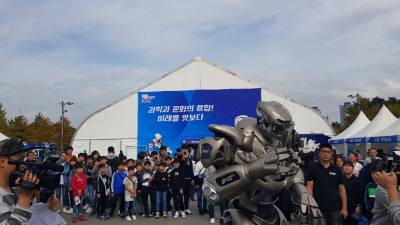 대전사이언스페스티벌 문 '활짝'...세계적 학술대회 열리고 이벤트 풍성
