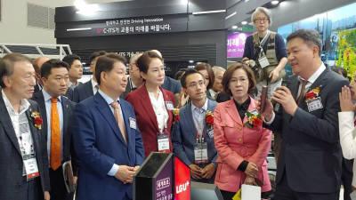 LG유플러스, C-ITS로 'DIFA 2019' 혁신상 수상