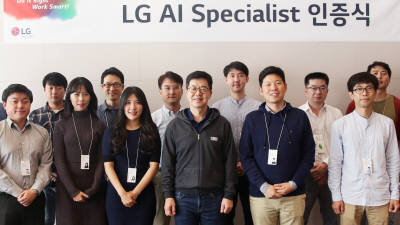LG전자, 인공지능 전문가 첫 선발…미래사업 준비 가속