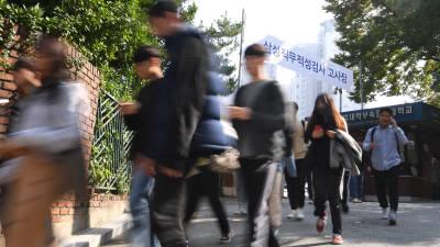 삼성직무적성검사(GSAT) 치른 취준생들