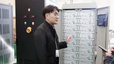 [이슈분석] 한전, 세계 첫 '그래핀 ESS'로 수명·안전 업그레이드