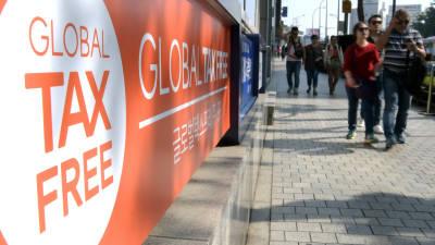 사후 면세점, 외국인 세금환급 '택스리펀드' 부정거래로 수백억대 폭리