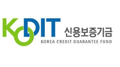 신보, 지역경제 활성화 '등대지기' 대활약