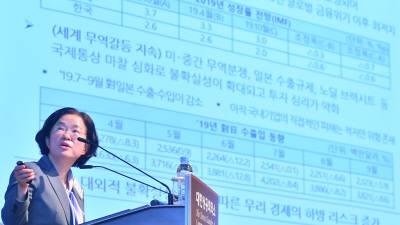 조성욱 공정거래위원장 초청 간담회