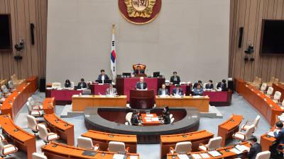 국회 예산결산위원회 전체회의