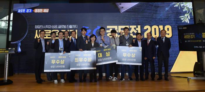 이화순 경기도 행정2부지사(앞줄 여섯 번째)와 수상자들이 기념촬영했다.