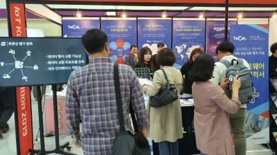 와이즈스톤, IoT Korea 2019서 '사물인터넷 시험성적서'소개