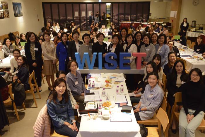 한국여성과학기술인지원센터(WISET)가 개최한 IT 재직자 멘토링 프로그램 'WOMEN@IT'에는 IT업계 종사자 150여명이 참석했다.