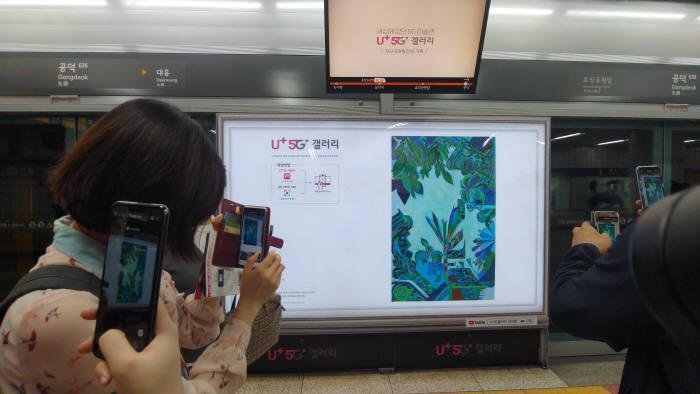 공덕역 U+5G 갤러리에 전시된 작품들은 그 자체로 AR을 실행하는 QR코드다.