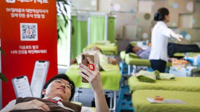SK텔레콤-대한적십자사, 헌혈 관리 앱 '레드커넥트' 출시