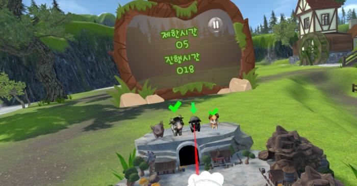 우리소프트가 개발한 인지재활 훈련 게임 뉴로월드 화면.