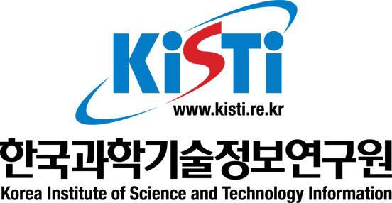 한국과학기술정보연구원(KISTI)