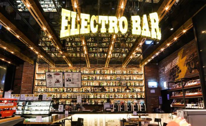 일렉트로마트 일렉트로바(Bar)