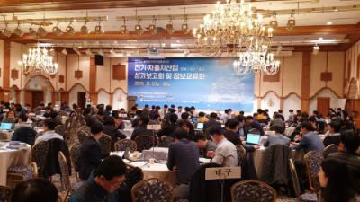 전기·자율차 광역협력권사업, 매출·고용창출 매개체 역할 톡톡