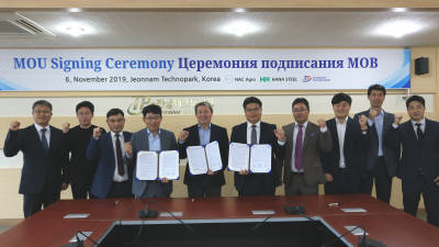 전남테크노파크, 하나스틸 카자흐스탄 14억 수출 양해각서 체결