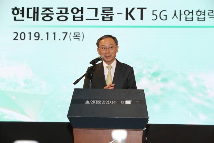 황창규 KT 회장이 인사말을 하고 있다.