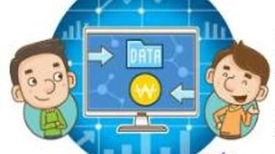 [KISTI과학향기]데이터가 돈이 되는 시대가 왔다!