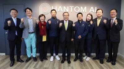 실리콘밸리 한국계 스타트업 찾은 문희상 국회의장