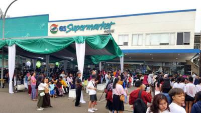 GS수퍼마켓, 인도네시아 코리아푸드페스티벌 성료