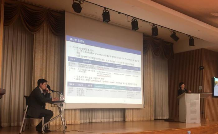 8일 대구 경북대학교 글로벌 프라자에서 열린 의료정보리더스포럼 세미나에서 박현애 서울대학교 간호대학 교수(맨 오른쪽)가 의료정보 표준화 사업을 소개하고 있다.