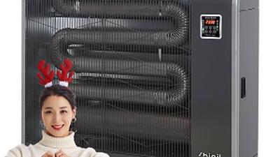 신일, '2020년형 원적외선 튜브히터' 출시