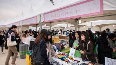 롯데홈쇼핑, 환경재단과 '2019 에코페스트 인 서울' 개최