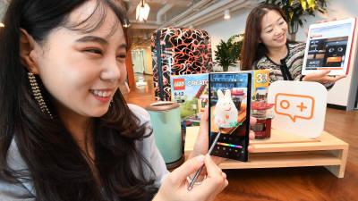 '무자본·무점포·무재고' 스마트폰 하나로 사업해요