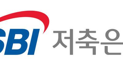 SBI저축銀, 2019년 대졸신입·신입텔러 공개채용