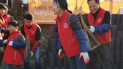 광동제약, 서울 백사마을 찾아 '사랑의 연탄나눔' 봉사