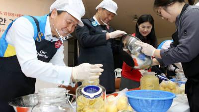 신한은행, 따뜻한 겨울나기 임원봉사활동