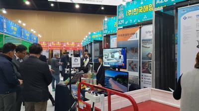 경북스타트업 투자매칭데이, 10억 투자유치 성과