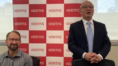 베리타스, 앱타 IT 애널리틱스로 기업 인프라 통합 분석 지원