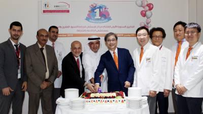 힘찬병원, UAE 샤르자 관절·척추센터 개소 1주년 기념식 개최
