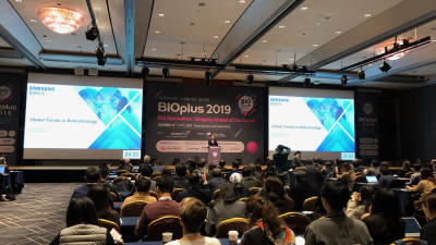 '2019 바이오플러스' 개막...국내·외 바이오산업 혁신 기술 한자리