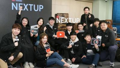 구글, 한국 게임 크리에이터 꿈나무 직접 키운다