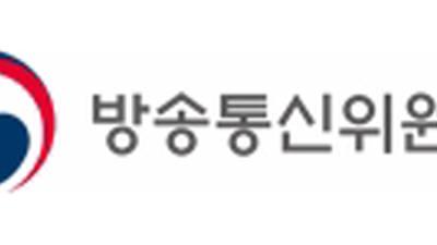 """방통위 노조 """"정보통신·행정전문가 상임위원 부재에 강한 우려"""""""