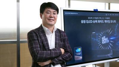 {htmlspecialchars([人사이트]복정수 삼성전자 모니터 영업담당