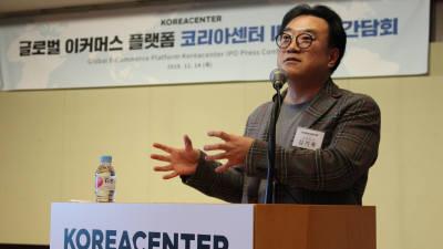 {htmlspecialchars(코리아센터, 29일 코스닥 상장...