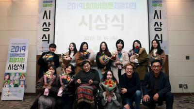 '2019 네이버웹툰 최강자전' 대상에 '왕년엔 용사님'