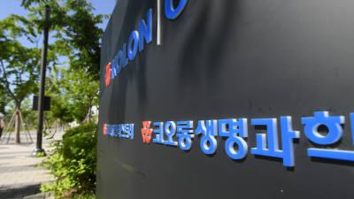 복지부, 코오롱생명과학 혁신형 제약기업 지정 취소