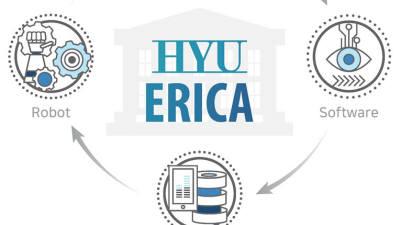 한양대 ERICA, '조기취업형 계약학과' 정시모집…현장맞춤형 3년 학사과정
