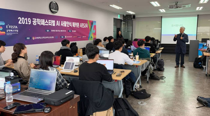 테라텍이 인공지능(AI) 인프라 시장 공략을 강화하고 있다. 사진은 테라텍 T센터 AI 교육 모습.
