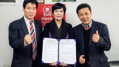 스마트뷰티-GSM코리아, '중국추소시스템' 독점 사업계약 체결