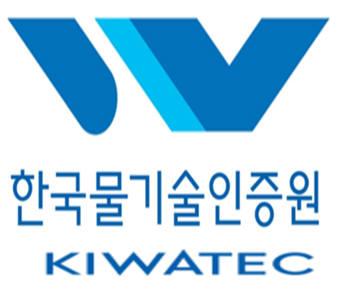 한국물기술인증원 로고.