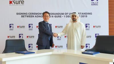 무보, UAE 국영석유회사에 30억불 지원