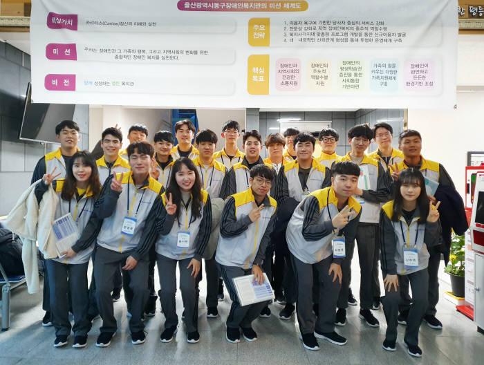 동서발전 신입사원 22명이 울산 동구장애인복지관에서 봉사활동을 진행했다.